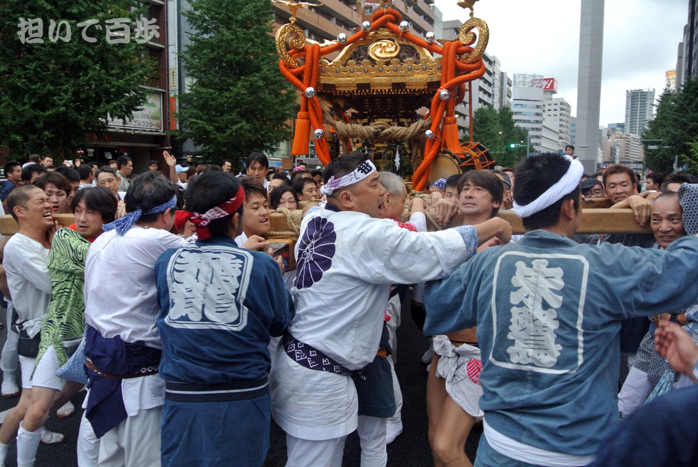 Ghikawa14