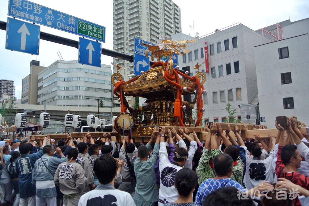 Ghikawa15
